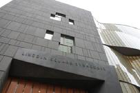 Lincoln Square Synagogue, New York, CetraRuddy Architects, ark by Ascalon Studios, David Ascalon